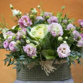 Arreglo De Flores En Zinc Ovalado
